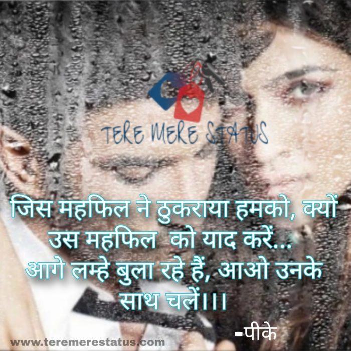 PK Movie Diaogues By Sushnat Singh Rajput