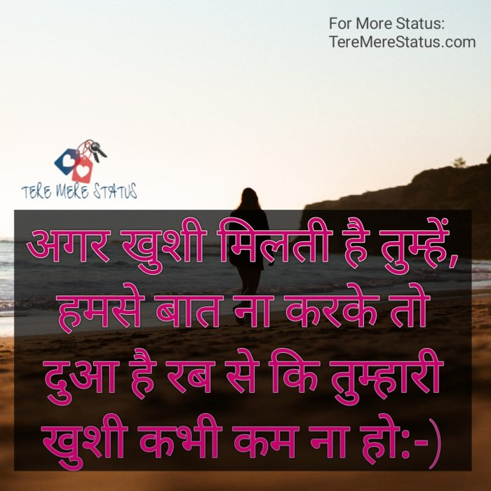 Dua Shayari