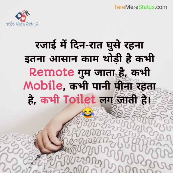 Status, FB Status, Facebook Status, FB Status in Hindi, Facebook Status in Hindi, Hindi FB Status, WhatsApp Status