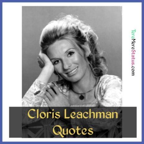 Cloris Leachman Quotes, Cloris Leachman, Young Frankenstein, Young Frankenstein Quotes, Cloris Reachman Movie Quotes