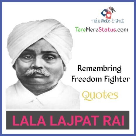 lala lajpat rai dialogues, lala lajpat rai slogan, lala lajpat rai in hindi, lala lajpat rai famous slogan in hindi, lala lajpat rai lines in hindi, lala lajpat rai quotes in english, famous quotes of lala lajpat rai, lala lajpat rai slogan in english,