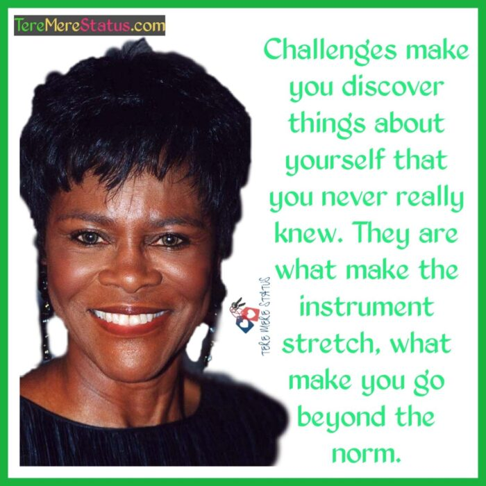 Cicely Tyson Quotes, Cicely Tyson Movie Quotes