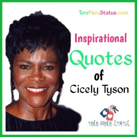 Cicely Tyson Quotes