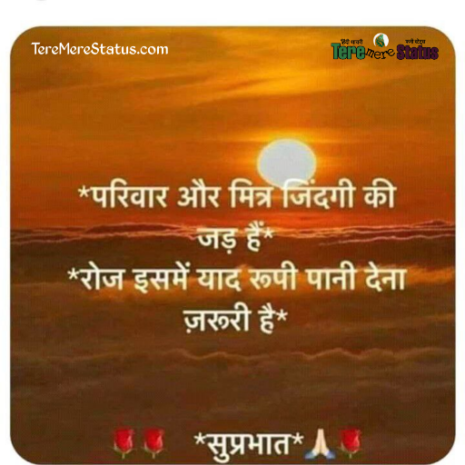 good morning quotse in hindi with images, good morning quotes in hindi with images, inspirational good morning quotes in hindi with images, good morning images with quotes in hindi with flowers, good morning quotes in hindi with images free download, good morning quotes in hindi with photo hd, good morning quotes in hindi with images for girlfriend, good morning images with quotes in hindi hd download, good morning motivational quotes in hindi with images, good morning quotes in hindi with images for facebook, best good morning quotes in hindi with images, good morning quotes in hindi with images funny, good morning quotes in hindi with images share chat, good morning quotes in hindi with images dp, good morning quotes in hindi with images for friend, good morning quotes with images in hindi language, good morning quotes in hindi with images new, good morning quotes in hindi without images, good morning quotes in hindi with images free download for whatsapp, good morning quotes in hindi with images god,