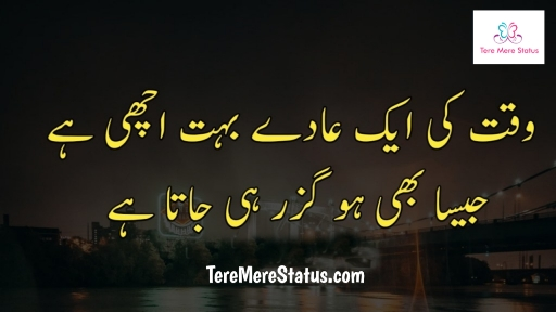 beautiful islamic quotes about love in urdu, beautiful lines for love in urdu, beautiful love quotes in urdu English, beautiful love quotes in urdu with pictures, best lines for love in urdu, best quotes about true love in urdu, best quotes for love in urdu, cute quotes about love in urdu, good morning quotes for love in urdu, good night quotes for love in urdu,