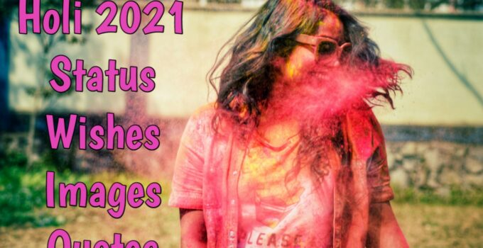 Happy Holi Status in Hindi, Holi Wishes SMS and Quotes in Hindi