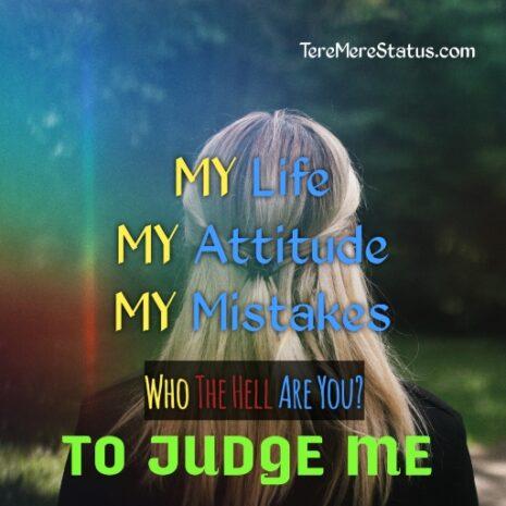 attitude status for girls in english, attitude status for girls, girls attitude quotes, attitude quotes for girls in english, attitude lines for girls